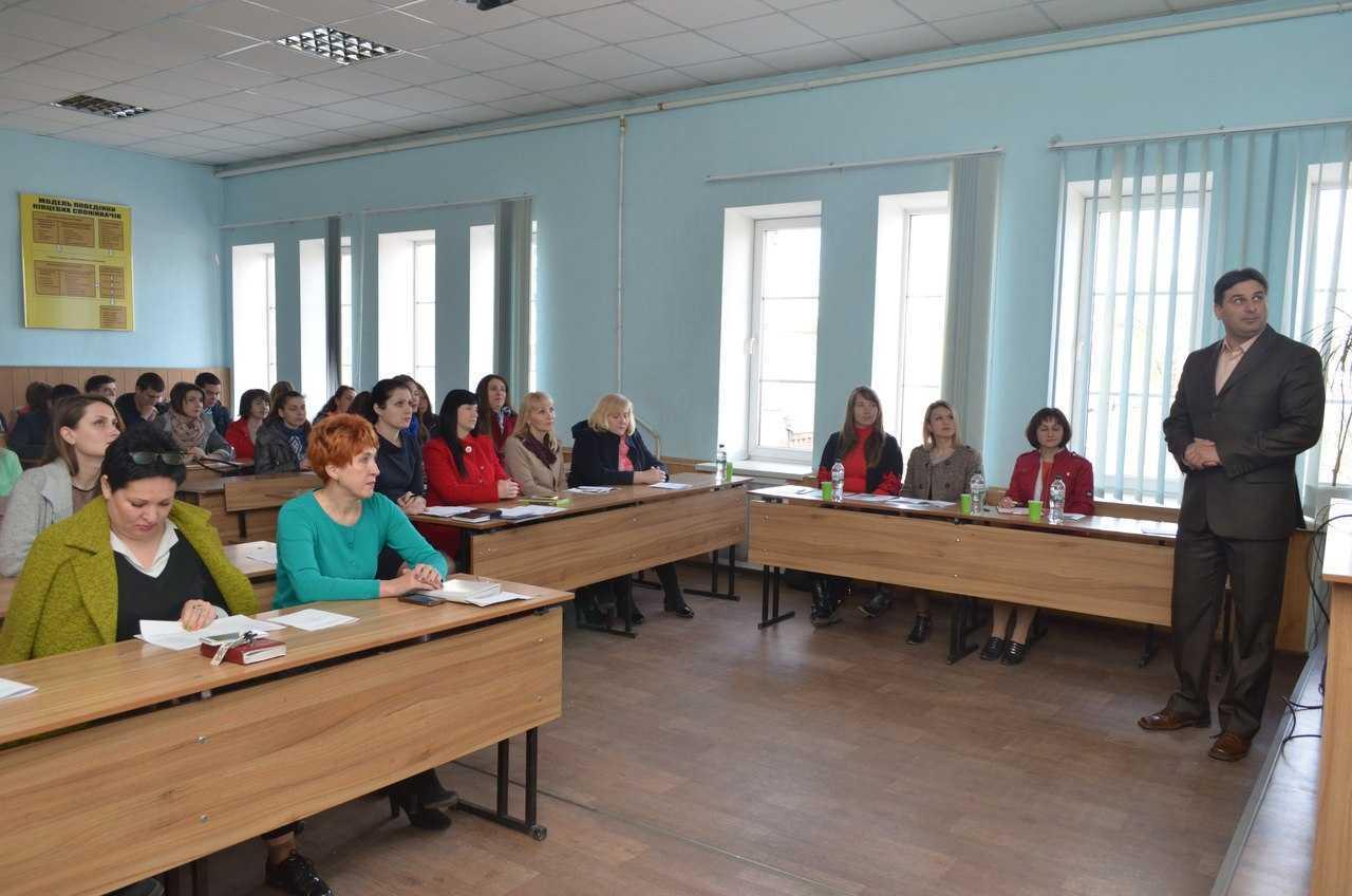 Науково-дослідна лабораторія проблем державних фінансів України (9Фото)