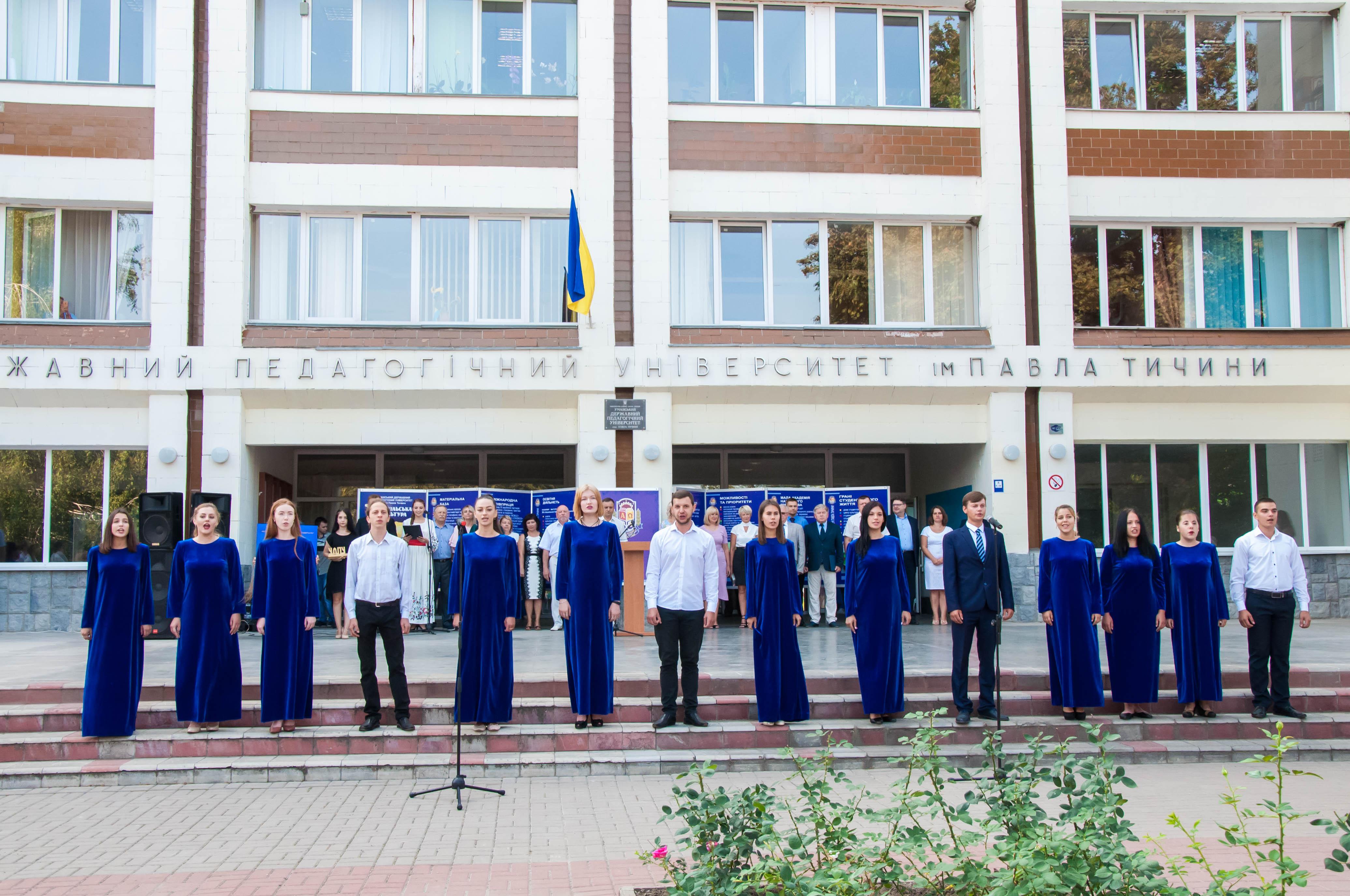 Посвята у студенти 2018 (201Фото)