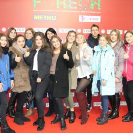 Студенти УДПУ на  Міжнародному експофоруму ресторанно-готельного бізнесу і клінінгу FoReCH