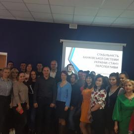Науково-практичний семінар «Стабільність банківської системи України: стан і перспективи»