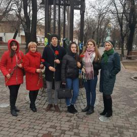 Україна – країна гідності та свободи