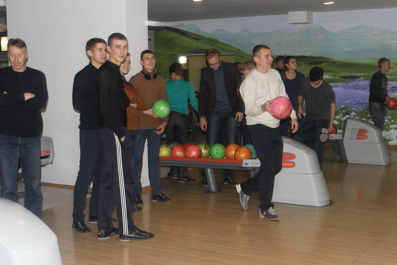 Боулінг з викладачами (121Фото)