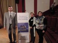 """Міжнародний науковий форум """"Нова економіка"""", м. Ялта"""