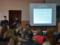 Інтерактивна лекція як форма активного навчання