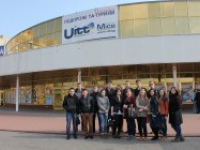 "UITT ""UKRAINE – Travel and Tourism"""