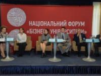 Участь представників економічного факультету  у ІІ Національному форумі «Бізнес і університети»