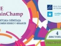 4 листопада відбудеться І онлайн-тур KSE BrainChamp!