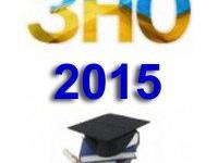 Сертифікати для вступу на напрями підготовки економічного факультету