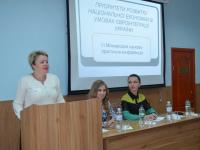 VІ Міжнародна науково-практична конференція