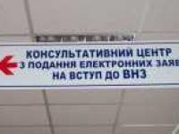 В УДПУ працює інформаційно-консультаційний центр
