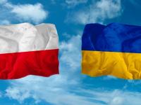 Навчальні візити до Республіки Польща