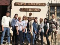 Екскурсія студентів НН Інституту економіки та бізнес-освіти