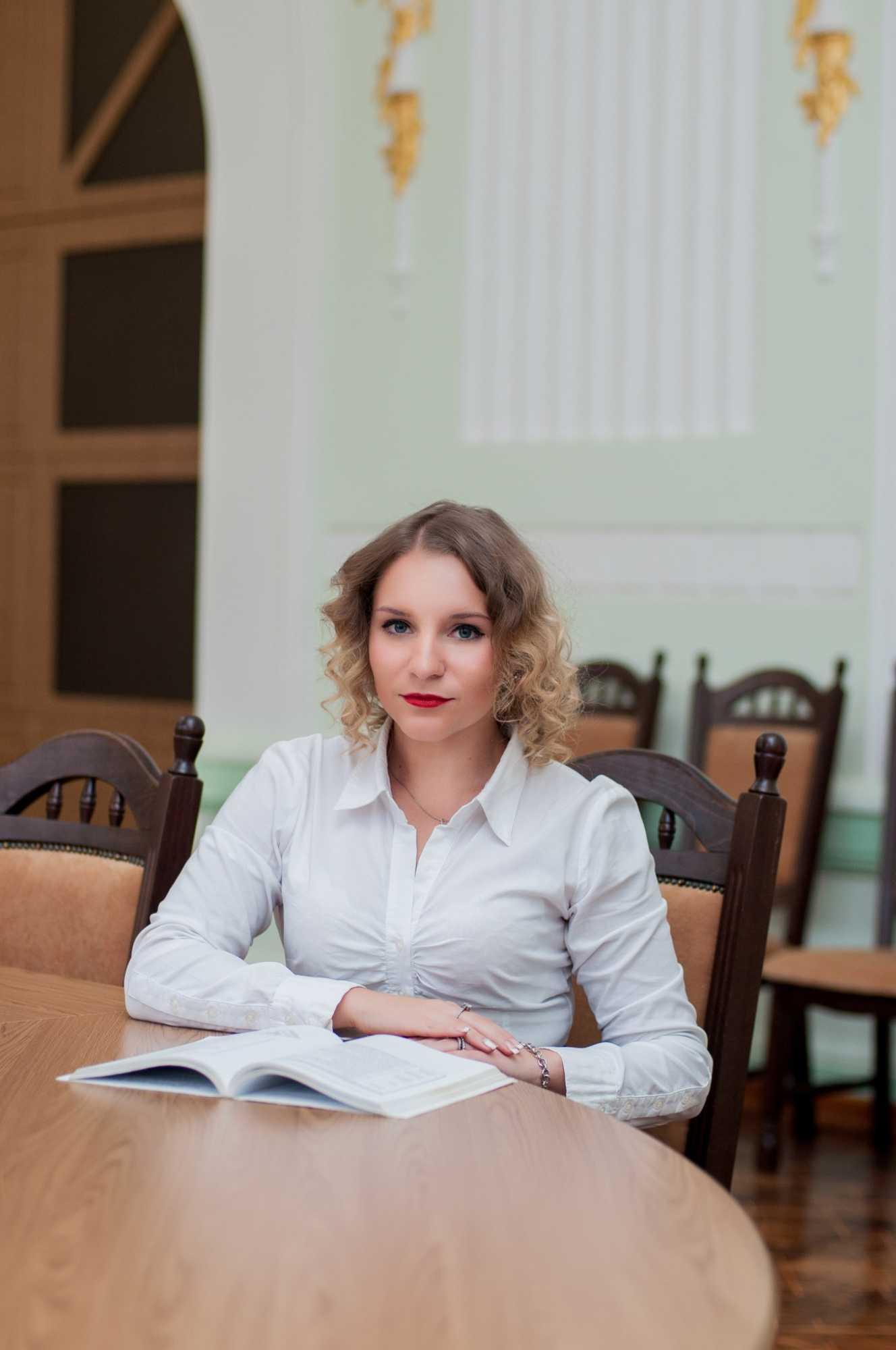 Коган Наталія Юріївна