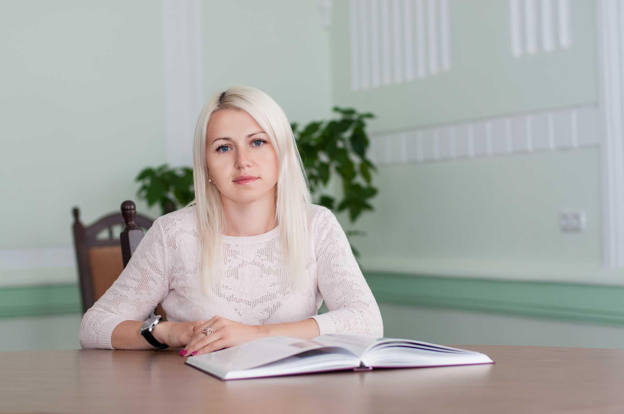 Подзігун Світлана Миколаївна
